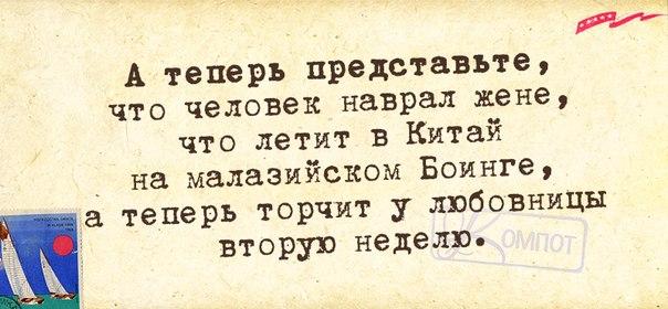 1395948585_frazochki-18 (604x280, 197Kb)