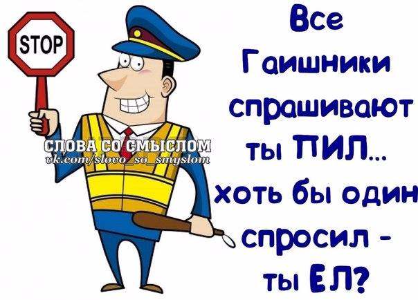 1395948598_frazochki-21 (604x434, 233Kb)