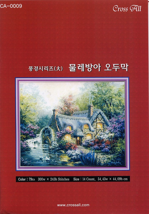folder (487x700, 425Kb)