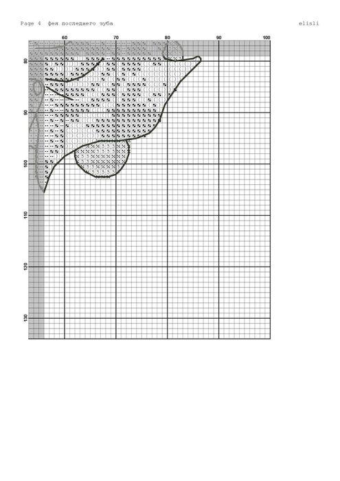 00000 (495x700, 49Kb)