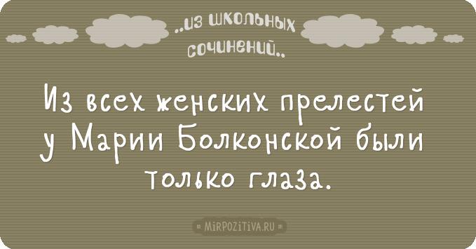 1485952515_011 (679x355, 141Kb)