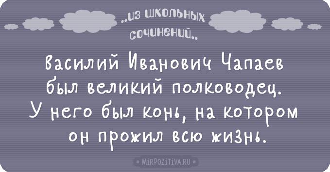 1485952535_020 (679x355, 149Kb)