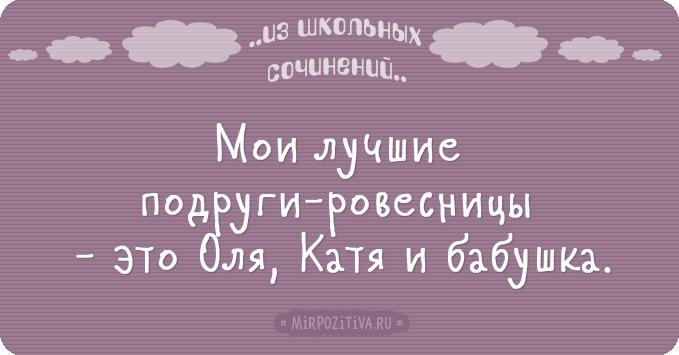 1485952543_005 (679x355, 129Kb)