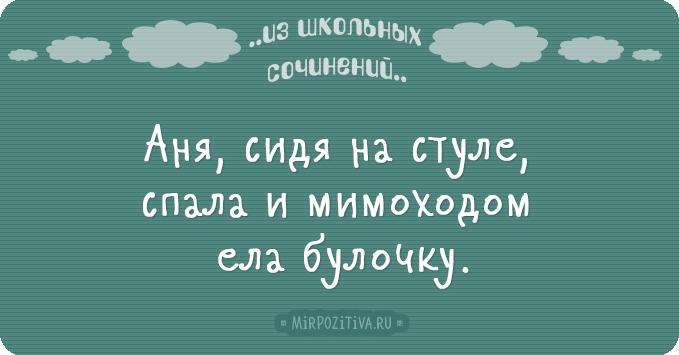1485952572_009 (679x355, 145Kb)