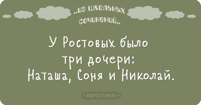 1485952596_013 (679x355, 121Kb)