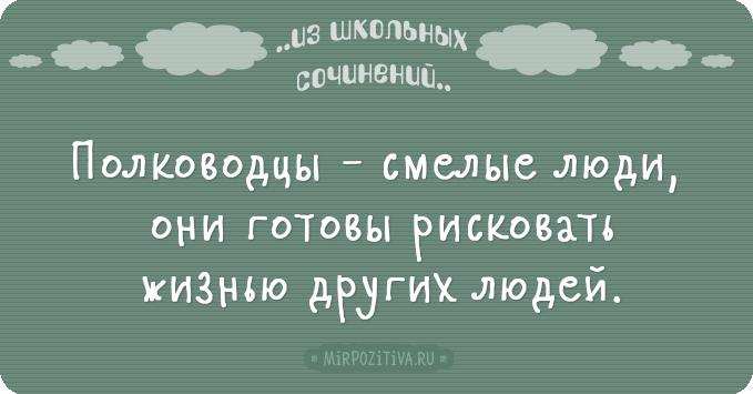 1485952599_019 (679x355, 146Kb)