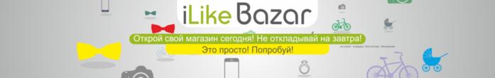 banner_main_3 (700x110, 42Kb)