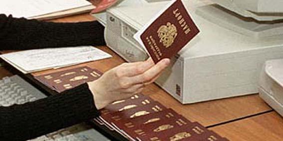 1439910738general_pages_i50233_ufms_narushiteli_pasportnogo_rejima_zaplatili_bolee_22_mln_rublei (567x283, 43Kb)