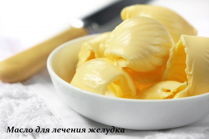 2749438_Maslo_dlya_lecheniya_jelydka (700x465, 272Kb)