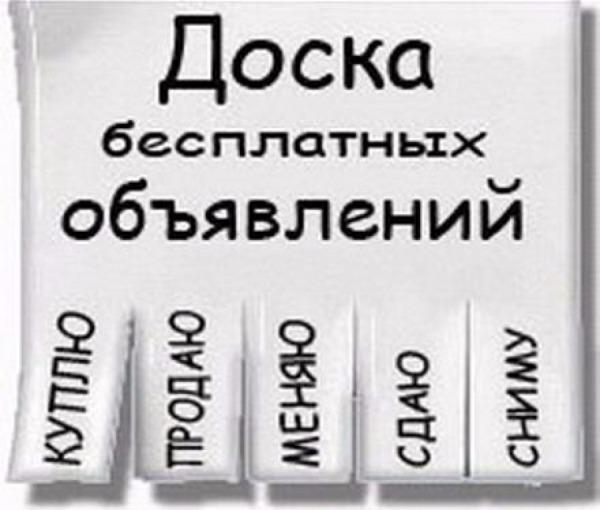 4535473_163283_img_791086 (600x510, 56Kb)
