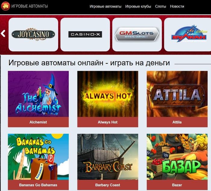 loterei-onlayn-na-realnie-dengi-ukraina