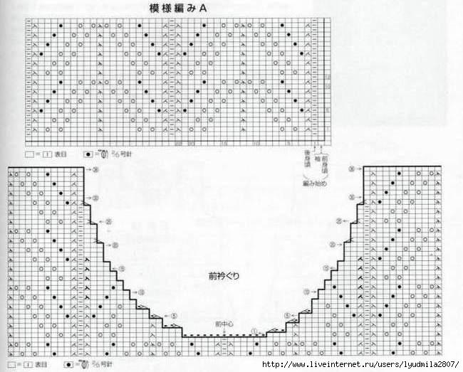 5-45 (650x523, 169Kb)