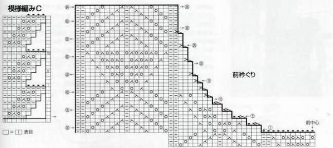 7-53 (648x289, 32Kb)