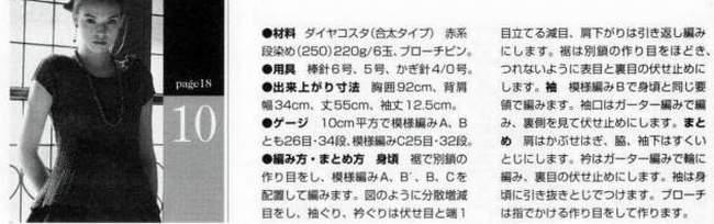10-54 (650x204, 28Kb)