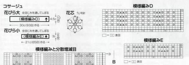 10-55 (650x223, 25Kb)