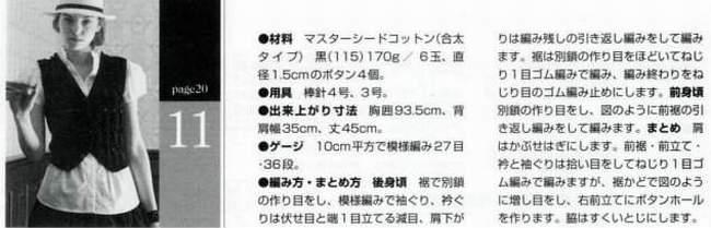 11-56 (650x209, 25Kb)