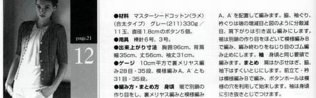 12-58 (650x202, 27Kb)