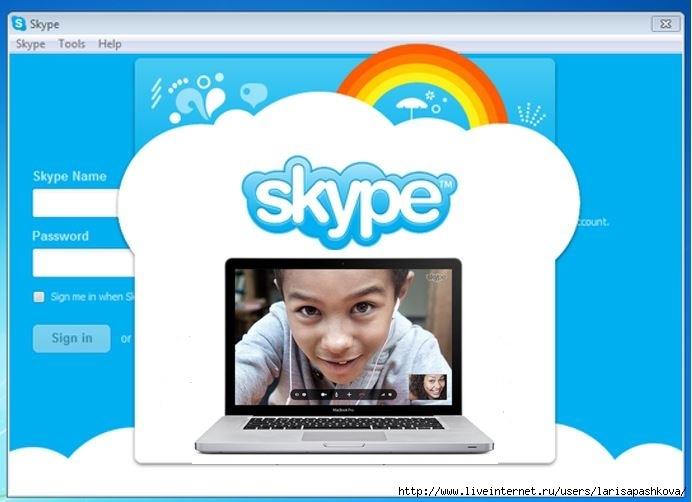 3924376_skype_1 (692x502, 124Kb)