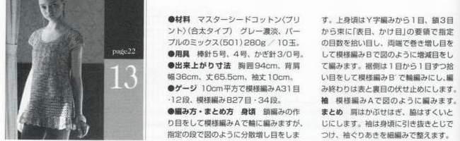 13-60 (650x200, 25Kb)
