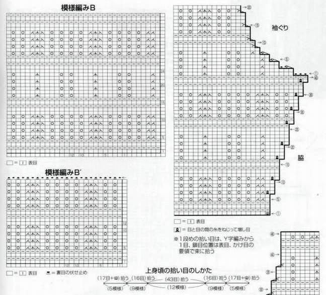 13-61 (648x586, 77Kb)