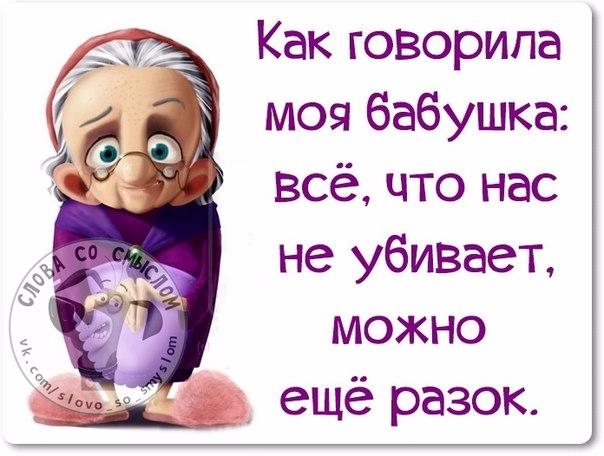 1423423015_frazki-15 (604x456, 230Kb)