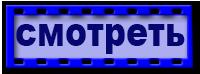 Без-имени-1 (200x74, 8Kb)