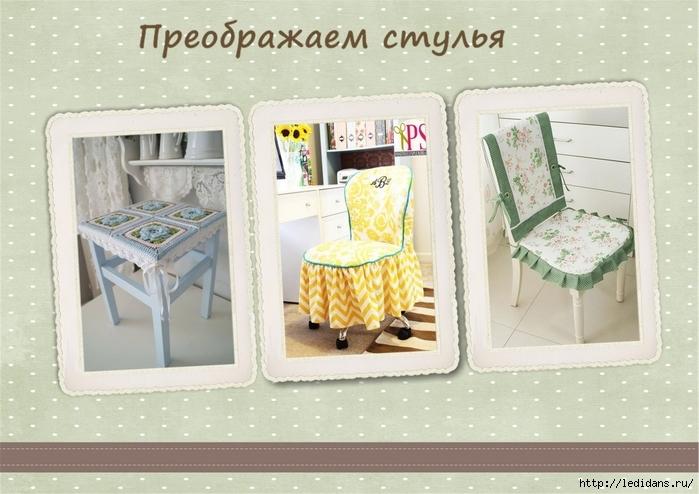 3899041_Stranica1 (700x494, 253Kb)