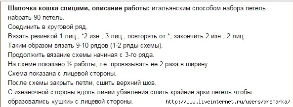 3937194_Bezimyannii_2 (593x218, 102Kb)