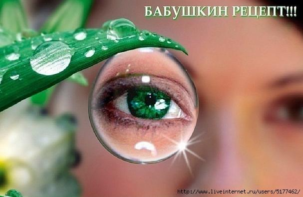 5177462_Image_1_1_ (607x395, 166Kb)