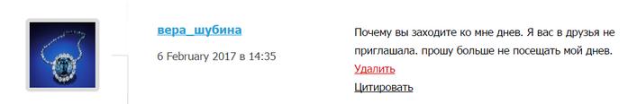 днев (700x116, 34Kb)