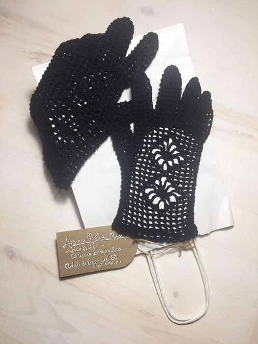 Перчатки из ириса для девушек