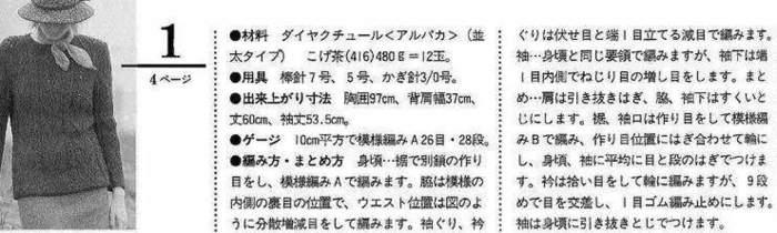 1-42 (700x210, 32Kb)