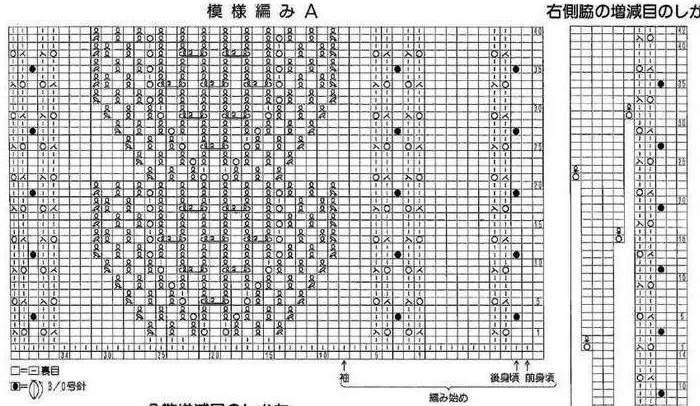 1-43 (700x406, 82Kb)