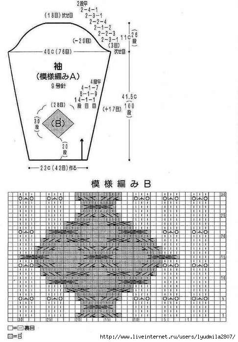 11-59 (486x700, 180Kb)