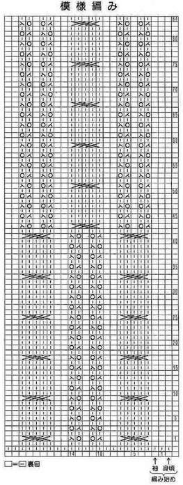 12-59 (263x700, 57Kb)