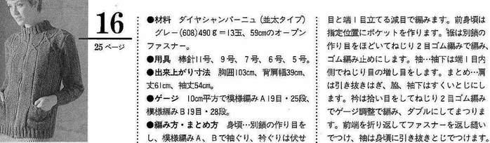 16-66 (700x204, 35Kb)