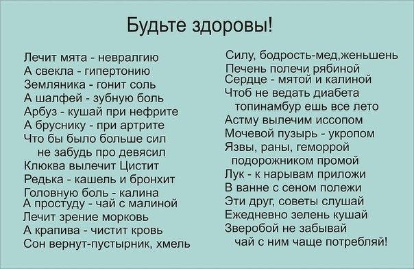 Р·РґРѕСЂ (604x392, 234Kb)