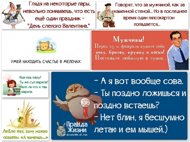 5672049_1391351262_frazki (667x500, 108Kb)