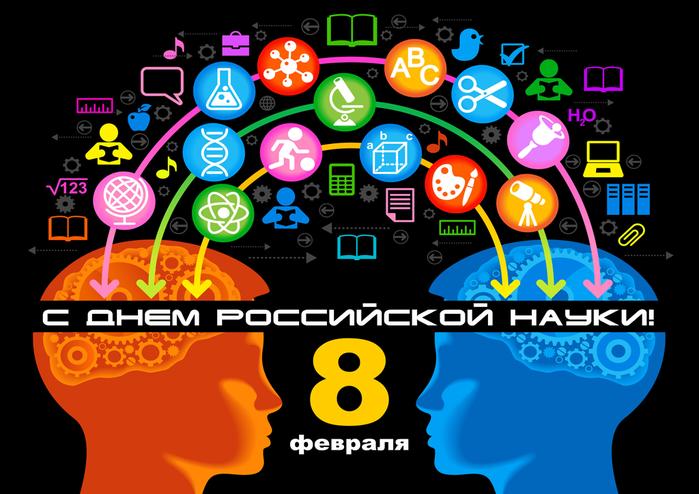 russian-since-n (700x494, 246Kb)