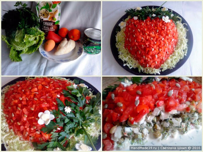 Salad-Strawberry-11 (696x522, 382Kb)