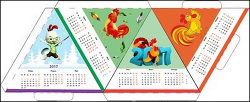 календарь (500x204, 50Kb)
