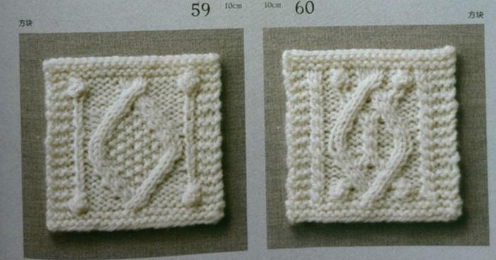 12сСнааиррмок (700x366, 407Kb)