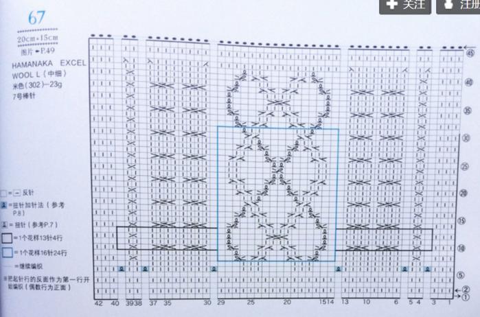 31сСнааимррок (700x462, 536Kb)