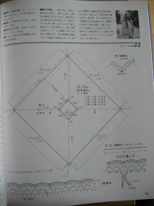 0_d3763_f8d4ba54_orig (525x700, 191Kb)
