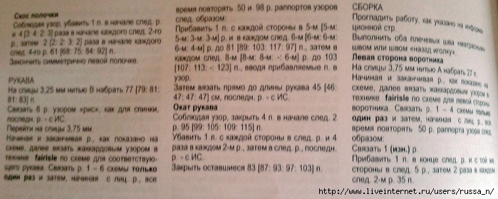 0_1f7102_ed626d7d_orig (700x280, 189Kb)