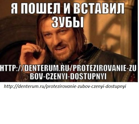 httpdenterum.ru  (569x508, 78Kb)