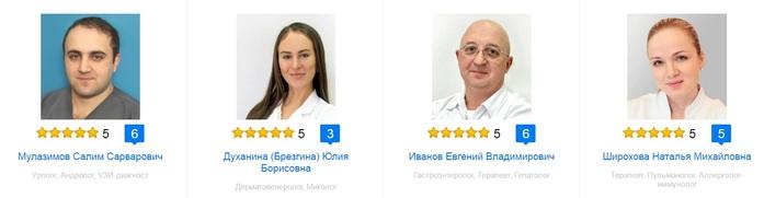 поиск врача в москве/4552399_ (700x181, 32Kb)