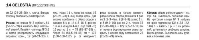 Fiksavimas.PNG1 (700x141, 56Kb)