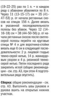 Fiksavimas.PNG1 (194x319, 54Kb)