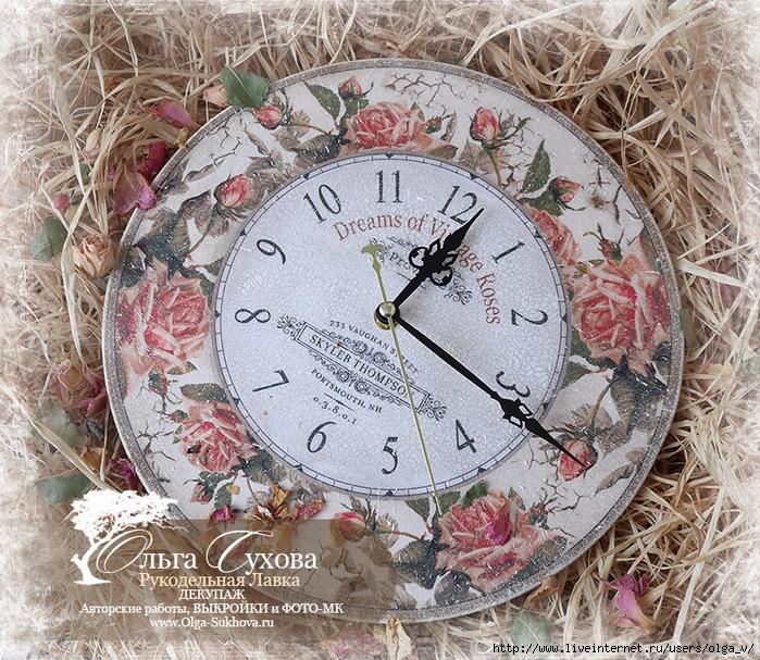 clock45-3 (700x607, 525Kb)